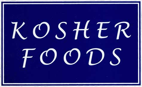 Kosher Food Business